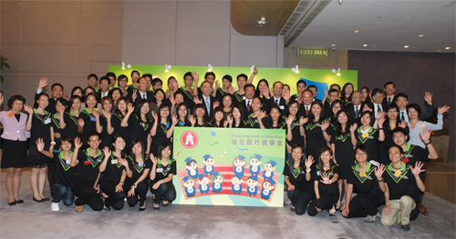 Hang Seng Bank Scholarship