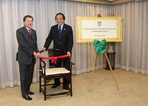 Li Shu Fan Medical Foundation Professorship in Orthopaedic Surgery