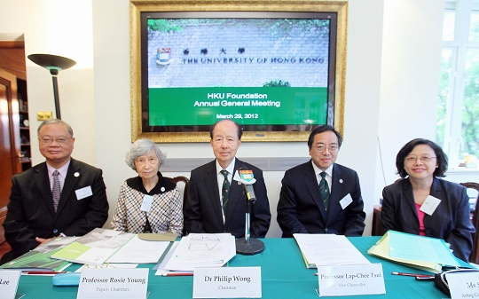 The HKU Foundation Annual General Meeting