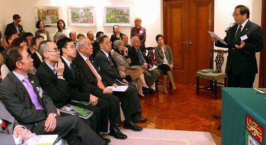 The HKU Foundation AGM