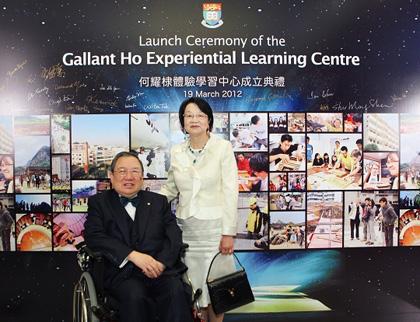 Dr Gallant Ho