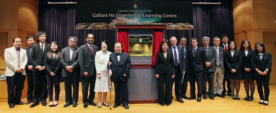 Opening ceremony was held to launch the Gallant Ho Experiential Learning Centre