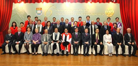 Sixth Inauguration of Endowed Professorships