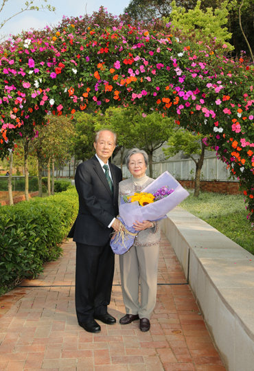 Dr Philip Wong and Mrs Gertrude Wong