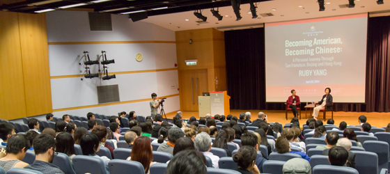 Ms Ruby Yang's inaugural talk and film retrospective was hosted by the Journalism & Media Studies Centre