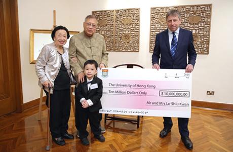 Dedication Ceremony for the Lo Shiu Kwan Kan Po Ling Professorship in Pharmacy
