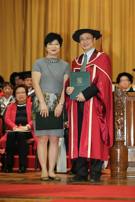 Kintoy Professorship in Mathematics Education 健泰基金教授席 (數學教育)