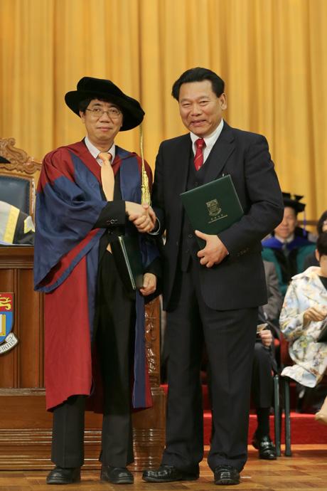 Zhou Guangzhao Professorship in Natural Sciences 周光召基金教授席 (自然科學)